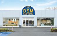 DSM keukens Sint Niklaas